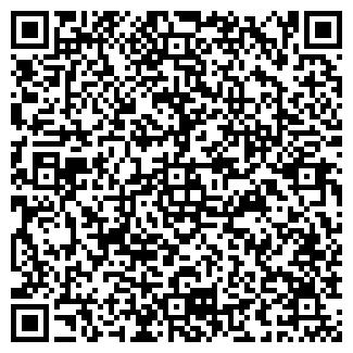 QR-код с контактной информацией организации РЕЖНИКЕЛЬ, ПО