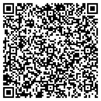 QR-код с контактной информацией организации РЕЖ-1