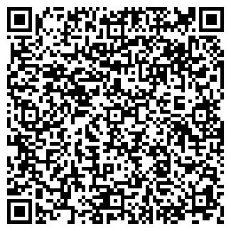 QR-код с контактной информацией организации РЕЖА