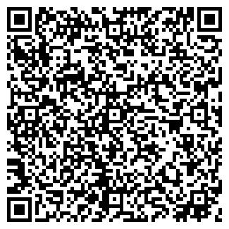 QR-код с контактной информацией организации МС-ПОЛИМЕР, ООО