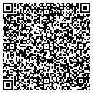 QR-код с контактной информацией организации ЛЕНЕВСКОЕ
