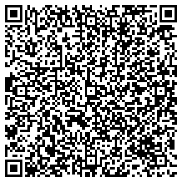 QR-код с контактной информацией организации РЕЖА СТОМАТОЛОГИЧЕСКАЯ ПОЛИКЛИНИКА