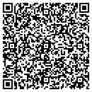 QR-код с контактной информацией организации РЕЖА № 372