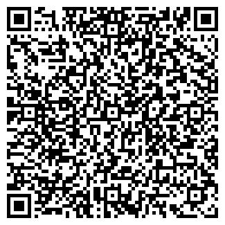 QR-код с контактной информацией организации ПЕРШИНСКОЕ, ООО