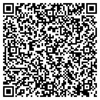 QR-код с контактной информацией организации АРАМАШКА