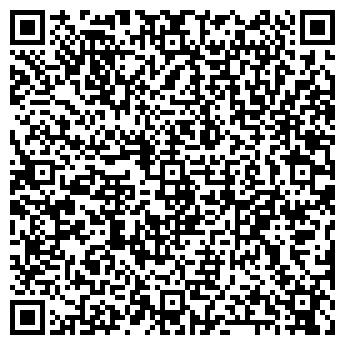 QR-код с контактной информацией организации АДВОКАТ АДВОКАТСКИЙ КАБИНЕТ