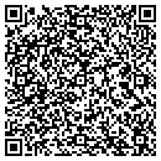 QR-код с контактной информацией организации МАЛАЙН