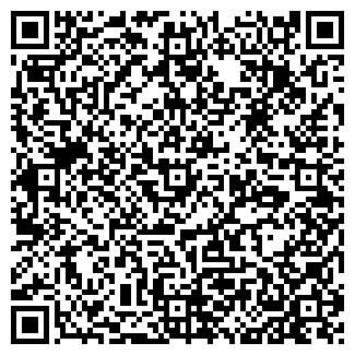 QR-код с контактной информацией организации РЕЖА АВТОСТАНЦИЯ