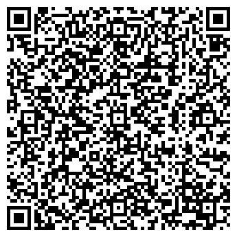 QR-код с контактной информацией организации ЛИТЕЙЩИК-ПЛЮС ПКФ, ООО