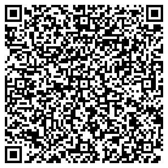 QR-код с контактной информацией организации ХИМТЕС-ЭЛЕКТРО ФИЛИАЛ Г. РЕЖ