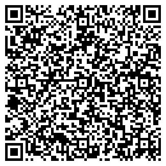 QR-код с контактной информацией организации РЕЖ-3
