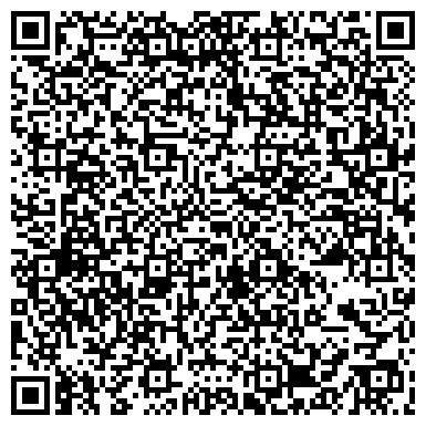 QR-код с контактной информацией организации УРАЛЬСКИЙ БАНК СБЕРБАНКА РОССИИ РЕЖЕВСКОЕ ОТДЕЛЕНИЕ № 1781/016