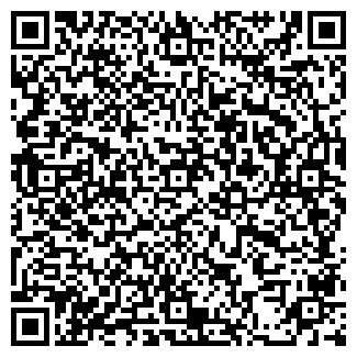 QR-код с контактной информацией организации ФИРСОВО