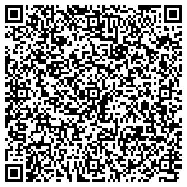 QR-код с контактной информацией организации РЕЖЕВСКАЯ РАЙОННАЯ ОРГАНИЗАЦИЯ ВОИ