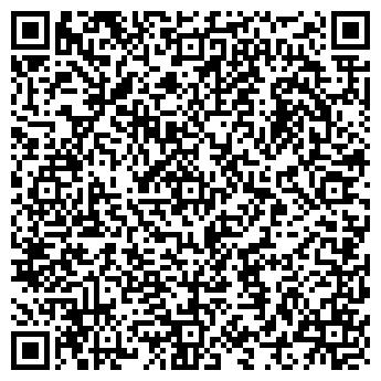 QR-код с контактной информацией организации РЕЖА № 45 АПТЕЧНЫЙ ПУНКТ