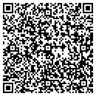 QR-код с контактной информацией организации ПЕРШИНО