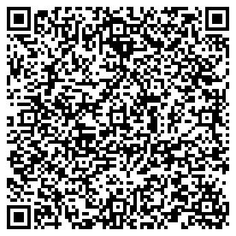 QR-код с контактной информацией организации ГУП ЯМАЛДОРСЕРВИС