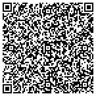 QR-код с контактной информацией организации ТЮМЕНЬАВИАТРАНС АВИАКОМПАНИЯ ФИЛИАЛ