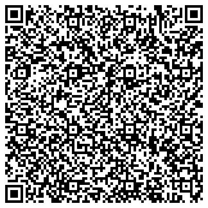 QR-код с контактной информацией организации ОПЫТНО-ПРОИЗВОДСТВЕННОЕ ХОЗЯЙСТВО СЕЛЬСКОХОЗЯЙСТВЕННОЙ ОПЫТНОЙ СТАНЦИИ