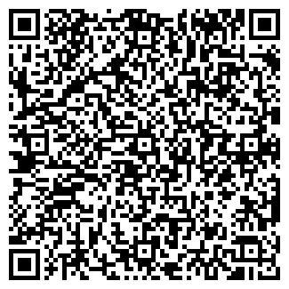 QR-код с контактной информацией организации АЛДАН ТОО