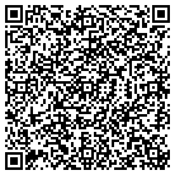 QR-код с контактной информацией организации ЯМАЛ-ЛАДА ОАО