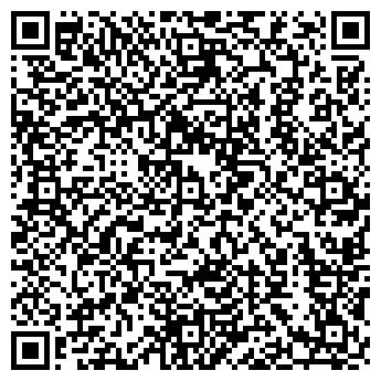 QR-код с контактной информацией организации МИЛОСЕРДИЕ КООПЕРАТИВ