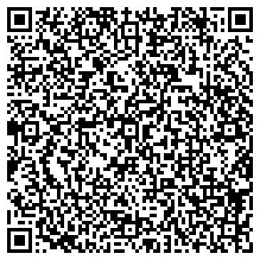 QR-код с контактной информацией организации САЛЕХАРДСКИЙ СХПК (СХАРТ)
