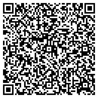 QR-код с контактной информацией организации РИТМ АО