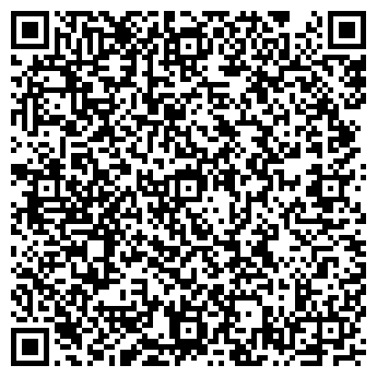 QR-код с контактной информацией организации ЯМАЛКИНОВИДЕО