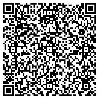 QR-код с контактной информацией организации ЛЕГЕНДА ЧП