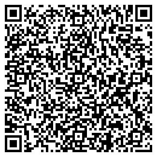 QR-код с контактной информацией организации СТИЛЬ МП