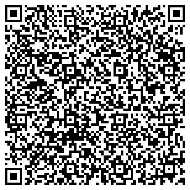 QR-код с контактной информацией организации СПЕЦИАЛИЗИРОВАННОЕ ПРЕДПРИЯТИЕ ПРОТИВОПОЖАРНЫХ РАБОТ