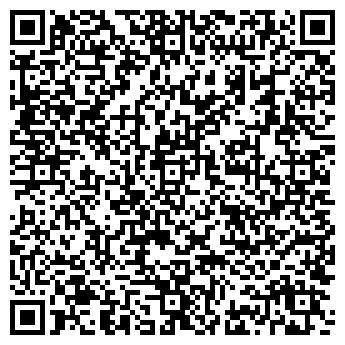 QR-код с контактной информацией организации ДОМАШНЯЯ ГОСТИНИЦА