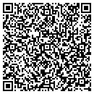 QR-код с контактной информацией организации НОРД-ОЛИМП