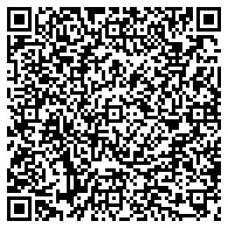 QR-код с контактной информацией организации ИРТВА ЗАО