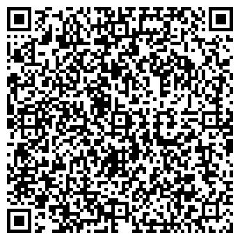 QR-код с контактной информацией организации ЯМАЛКНИГА ОАО