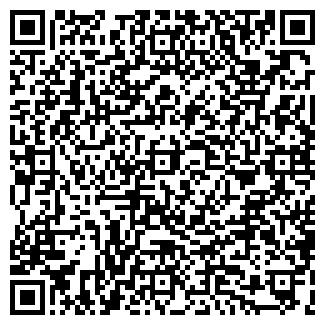 QR-код с контактной информацией организации СИЛУЭТ МП