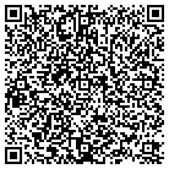QR-код с контактной информацией организации ЯМАЛЭНЕГРОИНВЕСТ ОАО