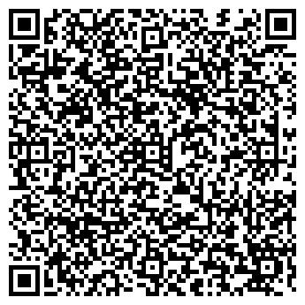 QR-код с контактной информацией организации ПАРЯЩИЕ МАШИНЫ ООО