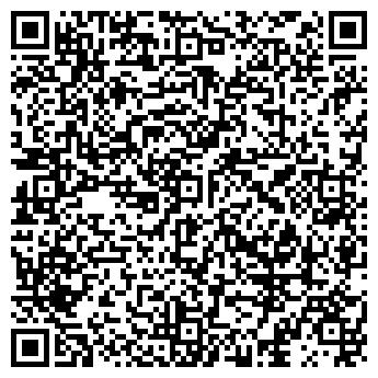 QR-код с контактной информацией организации САЛЕХАРДСЕРВИС МУУП