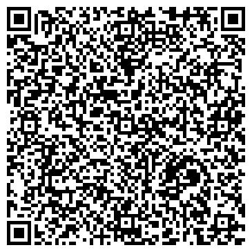 QR-код с контактной информацией организации АСКО САЛЕХАРД ЛТД СТРАХОВАЯ КОМПАНИЯ