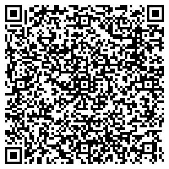 QR-код с контактной информацией организации ЯМАЛЬСКИЙ ЛЕСХОЗ