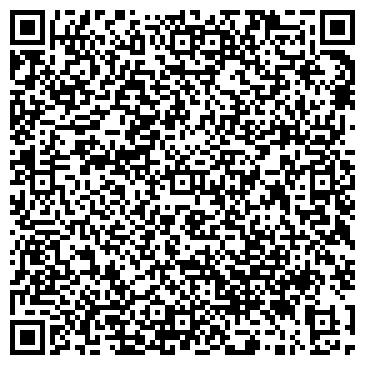 QR-код с контактной информацией организации НОВЫЕ КРЫЛЬЯ ЯМАЛА ТОО