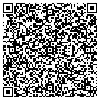 QR-код с контактной информацией организации ЯМАЛ ГИС ОАО