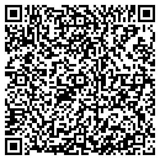 QR-код с контактной информацией организации САРМИК ТОО