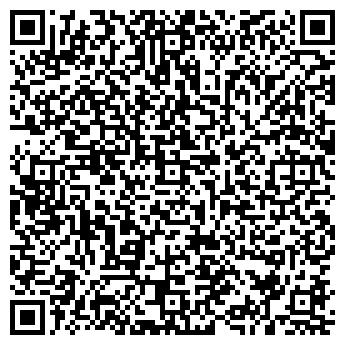 QR-код с контактной информацией организации ВАРИАНТ-Н ООО ФИЛИАЛ