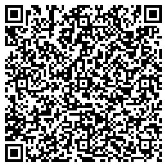 QR-код с контактной информацией организации ВЕЛЕС ТОО