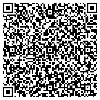 QR-код с контактной информацией организации ОБДОРСКИЙ КОМБИНАТ ГУП