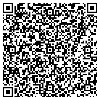 QR-код с контактной информацией организации СЕРВИС-СИБИРЬ ООО
