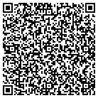 QR-код с контактной информацией организации Дворец спорта «Магнезит»